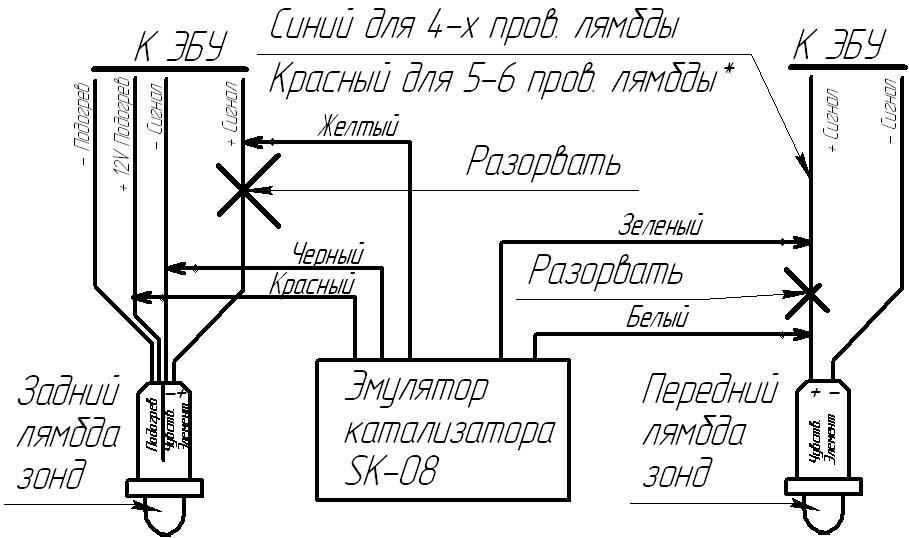 Схема эмулятора катализатора SK-08