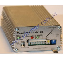 Модулятор струму М1-03