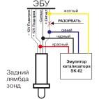 Эмулятор катализатора SK-02 a (эмулятор лямбда)