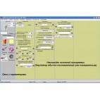 Emulador de filtro de partículas FAP / DPF SK-05