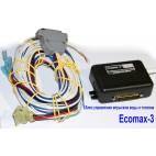 Unidad de control de inyección de agua Ecomax-3