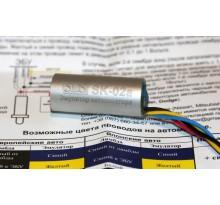 Emulador catalizador SK-02 a (emulador Sensor de oxígeno)