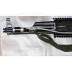 Sistema de seguridad de la galería de tiro y llave electrónica