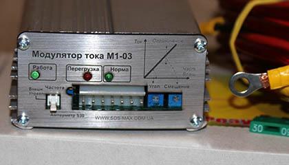 Модулятор струму ШІМ М1-03