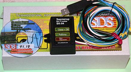 MAF эмулятор SK-04 - инструкция и схемы