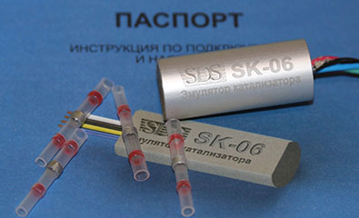 Эмулятор лямбда и катализатора SK-06