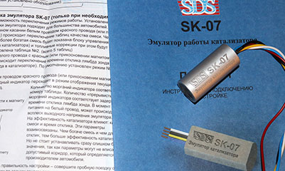Catalyst emulator SK-07 for B1S2 sensor