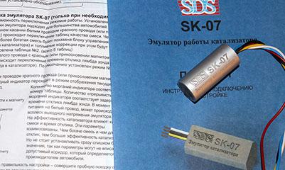 Эмулятор лямбда и катализатора SK-07