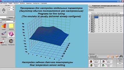 Программа для эмулятора SK-09