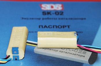 Внешний вид эмулятора катализатора SK-02