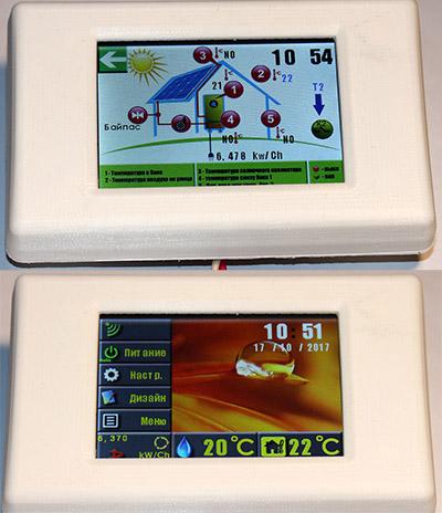 Controlador de colector solar - Panel de control